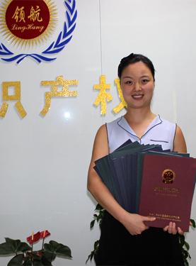 廖萍娜(知识产权工程师)