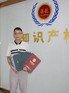 丘志卫(知识产权专员)