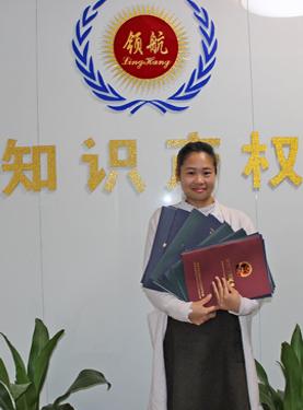 张红叶(商标代理人)