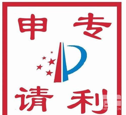 2020年东莞专利申请的流程及所需材料?