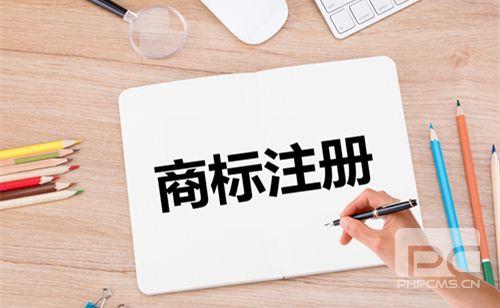 注册商标在东莞商标注册成功后可以享有的8大权利