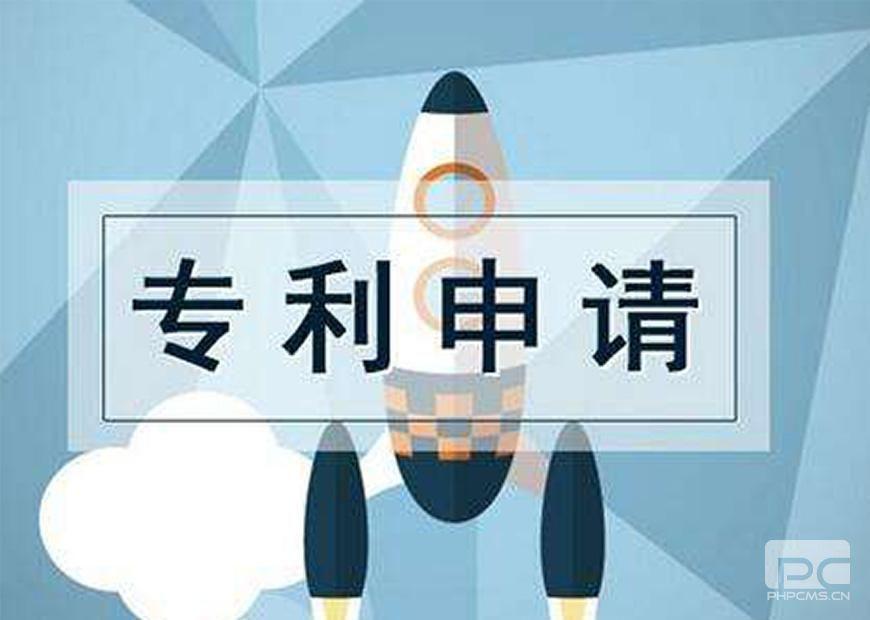 2020年东莞发明专利和pct专利资助/补贴最新政策