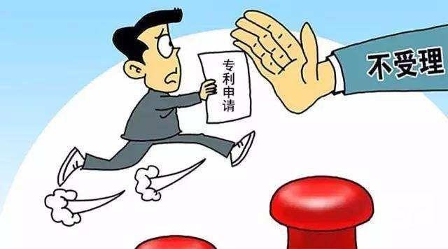 在东莞专利申请审查可以加快审批进度吗?