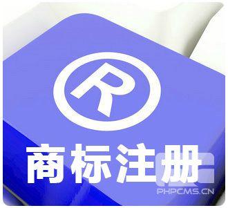 东莞商标注册为什么建议优先考虑注册中文商标解析?