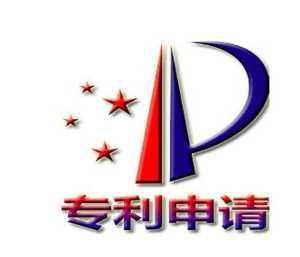 2020年东莞专利申请好处及作用是什么