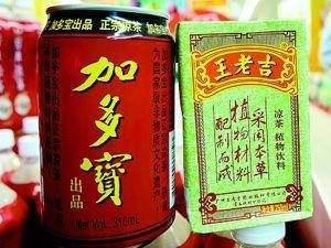 """从""""加多宝""""与""""王老吉""""说商标许可过程中的利益与分配"""